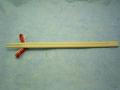 9寸竹箸 丸 24cm 100膳