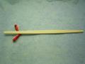 9寸竹箸 利久 24cm 100膳