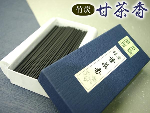【厄除開運】 やさしい香り、煙の少ないお線香 竹炭甘茶香(紺箱)