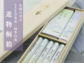 竹炭清浄甘茶香 四季の花進物桐箱 【ご進物用・お線香】