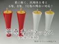 6匁・8匁・10匁の燭台に対応!お寺様用  カートリッジ式和ろうそく【華恵香デラックス】2本セット(本体)