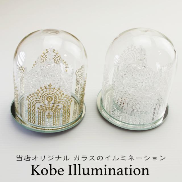 神戸イルミネーション