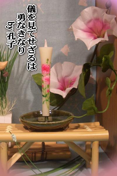 【カーネーション】絵ろうそく(手描き)2本入