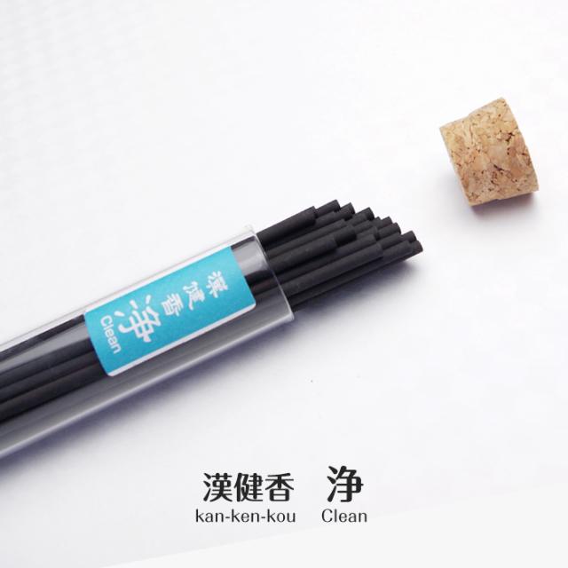 【漢健香】浄 -kankenkou-clean-