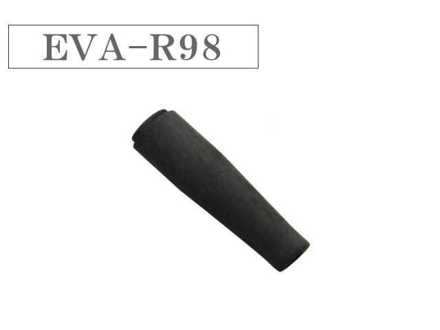 EVA-R98パーツ|楽しい和竿作りショップ釣具のkase