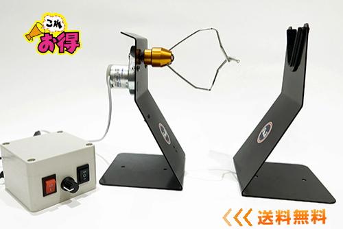 FUJIフィニシングモーターSC-FMM3