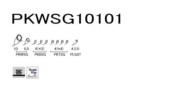 FUJI,釣竿ガイドセットPKWSG10101