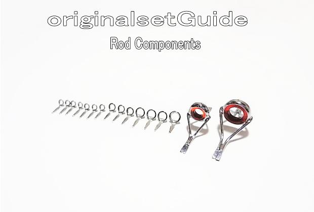 クリスタルガイドイカダ用|楽しい和竿作りショップ釣具のkase