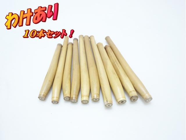 らっきょ竹単体|楽しい和竿作りショップ・釣竿・釣具のkase