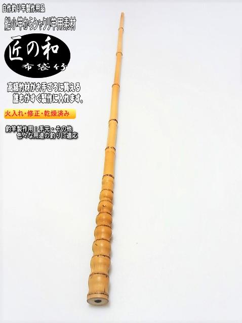 布袋地船竿用製作用 楽しい和竿作りショップt釣竿・釣具のkase