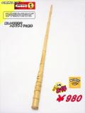 お得な自作釣竿手元用竹材|楽しい和竿作りショップ・釣具のkase