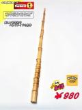 お得な自作釣竿手元用竹材 楽しい和竿作りショップ・釣具のkase