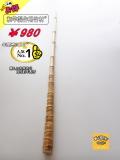 マジ安い!和竿製作用竹材|楽しい和竿作りショップ・釣具のkase