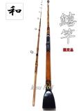 和竿・鱚竿|楽しい和竿作りショップ釣具のkase
