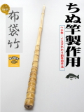へチ竿・イカダ竿|釣竿販売