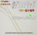 グラスソリッド900-4.5-0.8|楽しい和竿作りショップ釣具のkase