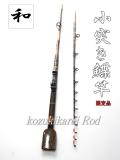 小突きかれい竿|釣竿