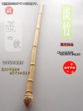 釣竿用淡竹|釣具通販kase