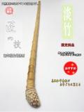 淡竹 楽しい和竿作り釣具のkase