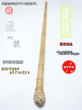 淡竹|楽しい和竿作り釣具のkase