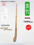 淡竹 楽しい和竿作りショップ釣具のkase