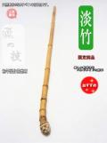 淡竹|楽しい和竿作りショップ釣具のkase
