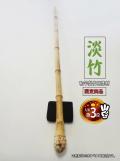 淡竹竹根付極上物|楽しい和竿作りショップ・釣具のkase