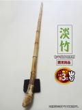 淡竹釣竿製作用|楽しい和竿作りショップ釣具kase