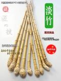 淡竹根っこ付き|楽しい和竿作りショップ釣具のkase