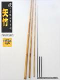 へら竿製作用|楽しい和竿作りショップ釣具のkase