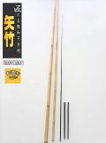 へら竿製作用 楽しい和竿作りショップ釣具のkase