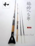 和竿へチ竿|楽しい和竿作りショップ釣具のkase