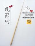 釣竿用丸節竹|楽しい和竿作りショップ釣具のkase