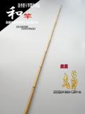 釣竿用|丸節竹