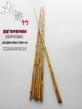 和竿製作用丸節竹|楽しい和竿作りショップ釣具のkase