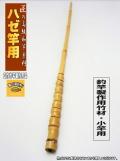 はぜ釣り竿|楽しい和竿作り釣竿通販,釣具のkase