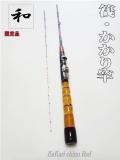 筏かかり竿|楽しい和竿作りショップ・釣具のkase