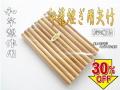 和竿製作用印籠矢竹10本セット