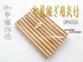 印籠矢竹|楽しい和竿作りショップ釣具のkase