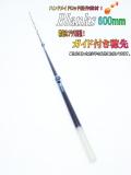 テトラ竿用穂先|楽しい和竿作りショップ・釣竿・釣具のkase