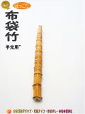 釣竿小竿・小物用製作用|楽しい和竿作りショップ・釣具のkase