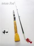和竿テトラ竿|楽しい和竿作りショップ釣具のkase