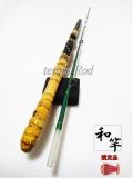 テトラ穴釣り竿 楽しい和竿作り釣具のkase