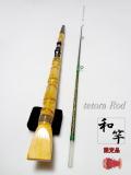 テトラ穴釣り竿21414c・楽しい和素作り釣具のkase