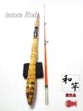 テトラ穴釣り竿21417・楽しい和素作り釣具のkase