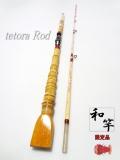 テトラ穴釣り竿21420・楽しい和素作り釣具のkase