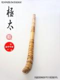 極太い竹材|楽しい和竿作りショップ釣具のkase