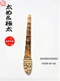パイプ式リールシート用竹材|楽しい和竿作りショップ釣具のkase