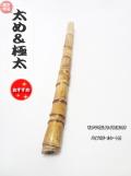 パイプ式リールシート用竹材 楽しい和竿作りショップ釣具のkase