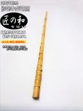 布袋地船竿用製作用|楽しい和竿作りショップt釣竿・釣具のkase